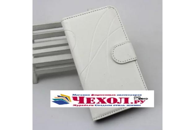 Чехол-книжка из качественной импортной кожи с подставкой застёжкой и визитницей для blackberry z30 белый