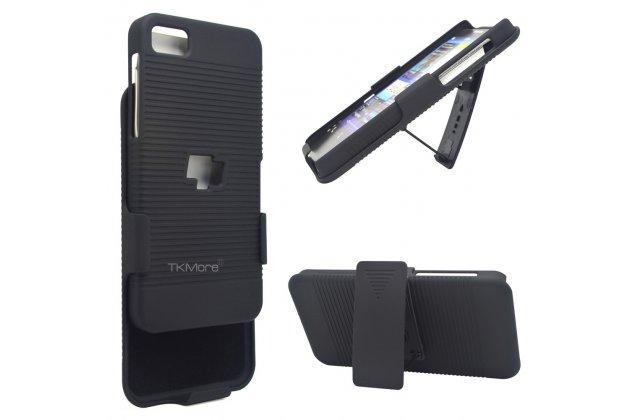 Противоударный усиленный ударопрочный чехол-бампер-пенал с клипсой на пояс для blackberry z30 черный