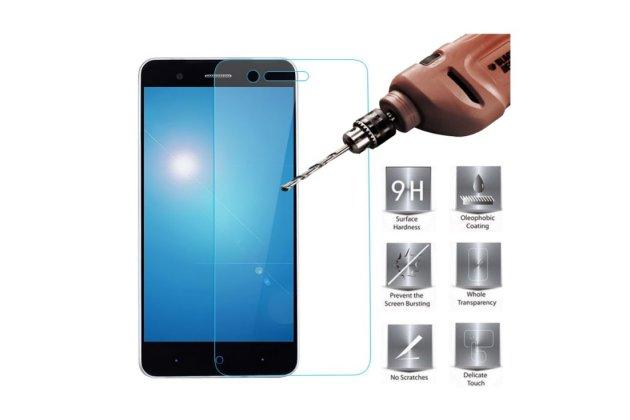 Защитное закалённое противоударное стекло премиум-класса из качественного японского материала с олеофобным покрытием для телефона zte blade a510