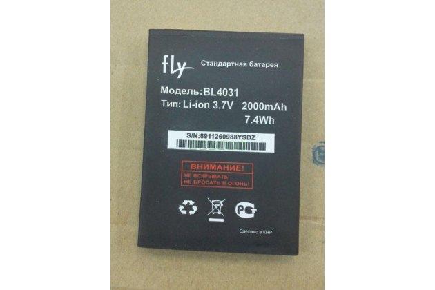 Аккумуляторная батарея 2050mah bl8605 на телефон fly fs502 cirrus 1 + инструменты для вскрытия + гарантия