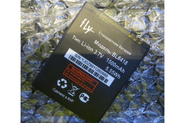Аккумуляторная батарея 1500mah bl6418 на телефон fly fs403 cumulus 1 / fly fs404 stratus 3 + инструменты для вскрытия + гарантия