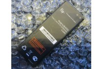 Аккумуляторная батарея 1250mah bl9202 на телефон fly fs405 stratus 4 + инструменты для вскрытия + гарантия