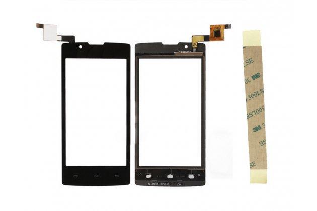 Сенсорное-стекло-тачскрин на fly fs405 stratus 4 черный + инструменты для вскрытия + гарантия