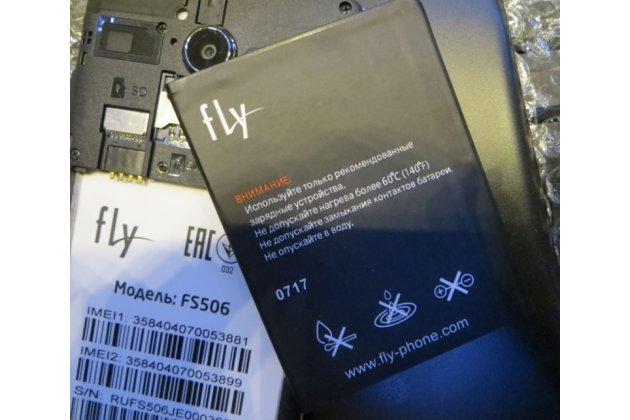 Аккумуляторная батарея 2000mah bl8013 на телефон fly fs506 cirrus 3 + инструменты для вскрытия + гарантия