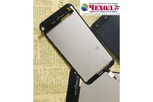 Lcd-жк-сенсорный дисплей-экран-стекло с тачскрином на телефон fly fs551 nimbus 4 черный + гарантия