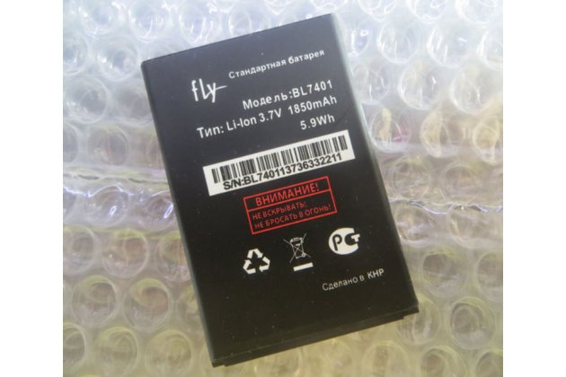 Аккумуляторная батарея 1850mah bl7401 на телефон fly iq238 jazz + инструменты для вскрытия + гарантия