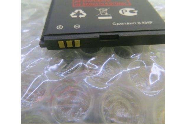 Аккумуляторная батарея 2000mah bl4237 на телефон fly iq245 wizard/ iq246 power/ iq430 evoke + инструменты для вскрытия + гарантия