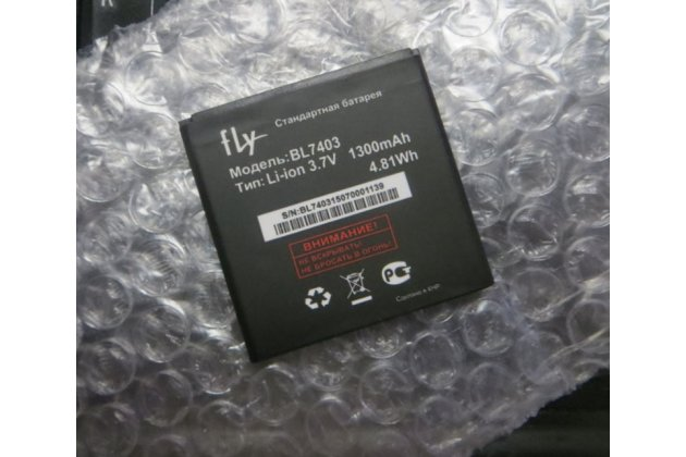 Аккумуляторная батарея 1300mah bl7403 на телефон fly iq432 era nano1 / fly iq431 glory + инструменты для вскрытия + гарантия