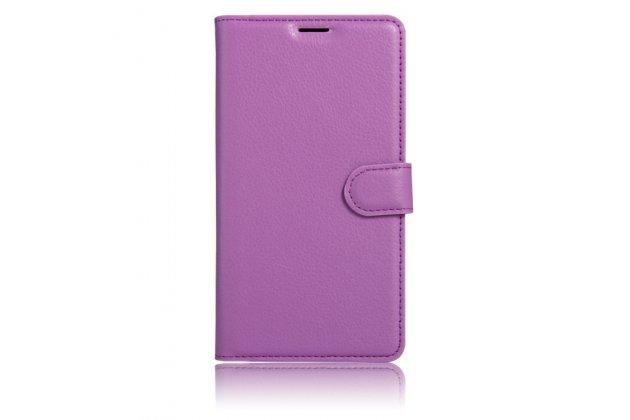 Чехол-книжка из качественной импортной кожи с подставкой застёжкой и визитницей для wileyfox swift фиолетовая