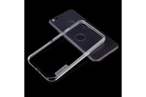 Ультра-тонкая полимерная из мягкого качественного силикона задняя панель-чехол-накладка для google pixel/htc google nexus 2016/ htc nexus s1 белого цвета