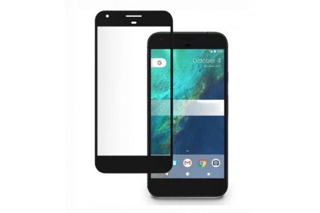 3d защитное изогнутое стекло с закругленными изогнутыми краями которое полностью закрывает экран / дисплей по краям с олеофобным покрытием для google pixel/htc google nexus 2016/ htc nexus s1