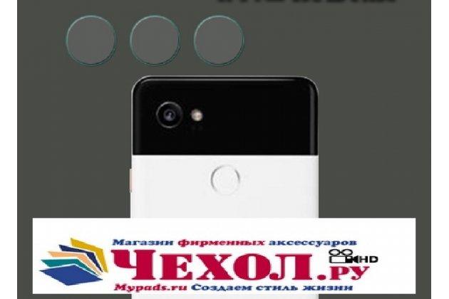 Защитное стекло для объектива камеры телефона для google pixel 2 xl