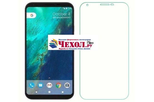 Защитная пленка для телефона google pixel 2 xl глянцевая