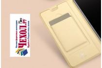 Премиальный элитный чехол-книжка с мульти-подставкой и визитницей для google pixel 2 xl водоотталкивающий цвет золотой
