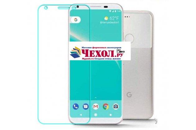 Защитное закалённое противоударное стекло для телефона google pixel 2 xl из качественного японского материала премиум-класса с олеофобным покрытием