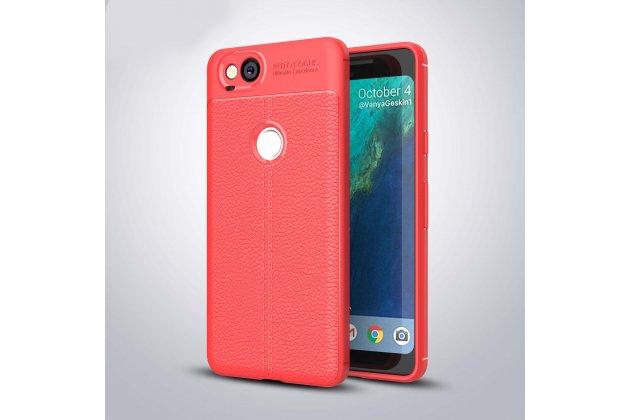 Задняя панель-крышка из прочного пластика с матовым противоскользящим покрытием для google pixel 2 красная