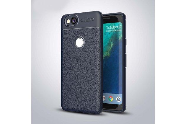 Задняя панель-крышка из прочного пластика с матовым противоскользящим покрытием для google pixel 2 темно-синяя