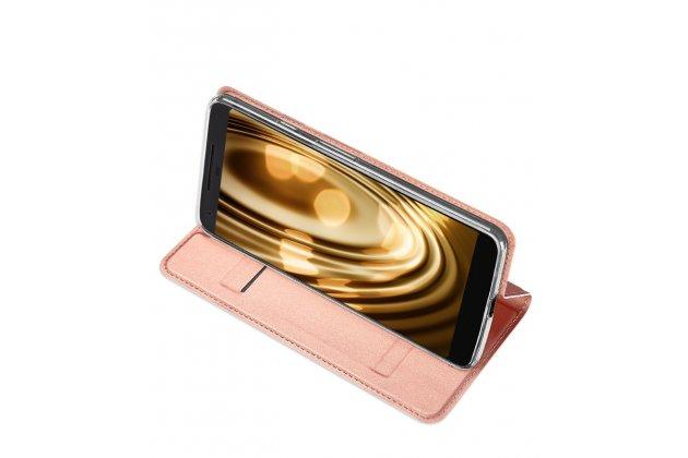 Чехол-книжка водоотталкивающий с мульти-подставкой на жёсткой металлической основе для google pixel 2 жемчужно - розовый