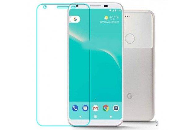 Защитное закалённое противоударное стекло для телефона google pixel 2 из качественного японского материала премиум-класса с олеофобным покрытием