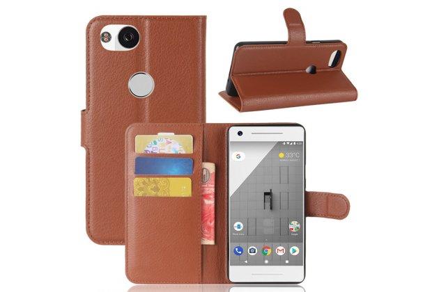 Чехол-книжка из качественной импортной кожи с застёжкой, визитницей и мультиподставкой для google pixel 2 коричневый
