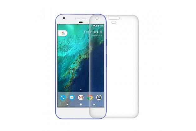 Защитная пленка для телефона google pixel xl/htc google nexus marlin m1 глянцевая