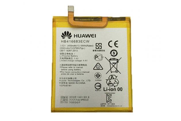 Аккумуляторная батарея 3450mah hb416683ecw на телефон huawei google nexus 6p + инструменты для вскрытия + гарантия