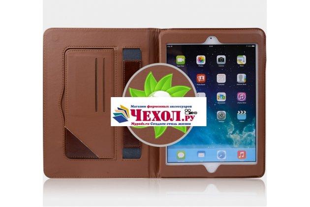 Премиальный чехол бизнес класса для ipad air 2 с визитницей из качественной импортной кожи коричневый