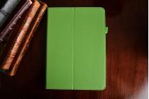 Чехол-обложка с подставкой для ipad pro 10.5 зеленый кожаный