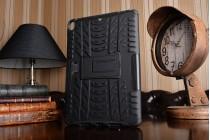 Противоударный усиленный ударопрочный чехол-бампер-пенал для ipad pro 10.5 черный