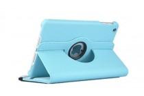 Чехол для планшета iPad Pro 10.5 поворотный роторный оборотный голубой кожаный