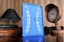 Противоударный усиленный ударопрочный чехол-бампер-пенал для ipad pro 10.5 синий