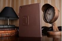 Чехол-обложка с подставкой для ipad pro 10.5 коричневый кожаный