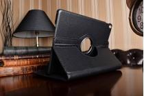 Чехол для планшета ipad pro 10.5 поворотный роторный оборотный черный кожаный