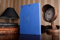 Чехол бизнес класса для ipad pro 10.5 с визитницей и держателем для руки синий натуральная кожа prestige италия
