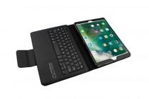 Чехол со съёмной bluetooth-клавиатурой для ipad pro 10.5 черный кожаный + гарантия