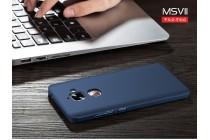 Задняя панель-крышка-накладка из тончайшего и прочного пластика для leeco (letv) le s3 ecophone 5.5 (x622 / x626) синяя