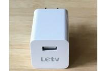 Зарядное устройство от сети для телефона leeco (letv) le s3 ecophone 5.5 (x622 / x626) + гарантия