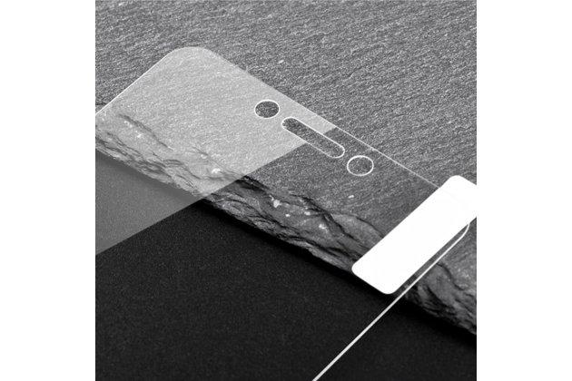 Защитное закалённое противоударное стекло премиум-класса из качественного японского материала с олеофобным покрытием для телефона leeco (letv) le s3 ecophone 5.5 (x622 / x626)