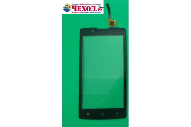 Сенсорное-стекло-тачскрин на lenovo a2010 черный + инструменты для вскрытия + гарантия