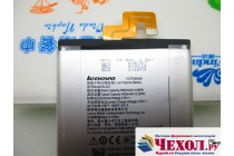 Аккумуляторная батарея 4000 mah на телефон lenovo k80/ k80m + инструменты для вскрытия + гарантия