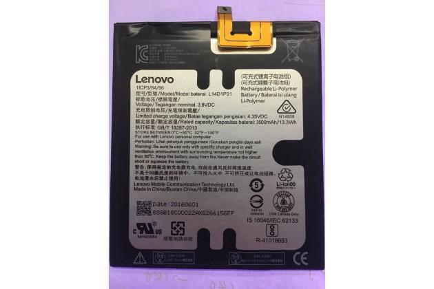 Аккумуляторная батарея 3500mah l14d1p31 на телефон lenovo phab plus pb1-770n/770m + инструменты для вскрытия + гарантия