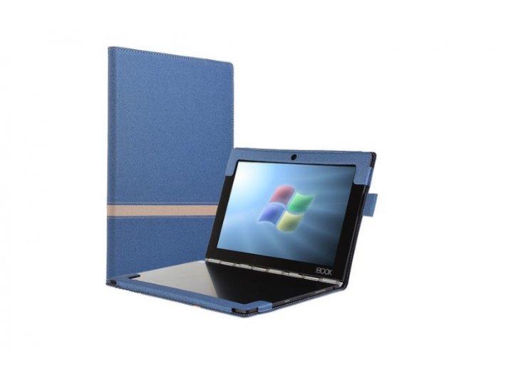 Чехол для lenovo yoga book 10.1 yb1-x91l / x90l / za0w0014ru с отделением под клавиатуру синий с золотой полос..