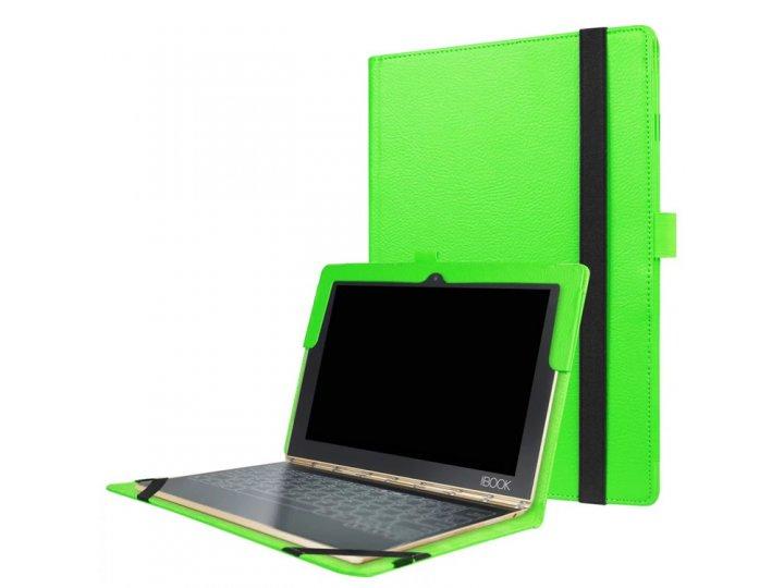 Чехол для yb1-x91l / x90l / za0w0014ru с отделением под клавиатуру зеленый кожаный..