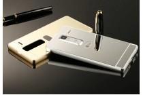 Металлическая задняя панель-крышка-накладка из тончайшего облегченного авиационного алюминия для lg class серебристая