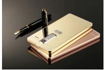 Металлическая задняя панель-крышка-накладка из тончайшего облегченного авиационного алюминия для lg class золотая