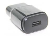 Зарядное устройство от сети для телефона lg class + гарантия