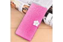Роскошный чехол-книжка безумно красивый декорированный бусинками и кристаликами на lg class розовый