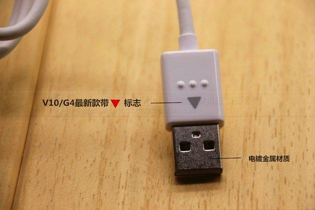 Зарядное устройство от сети для телефона lg g4 (h818/h815/h810) / lg g5 (h860n/h850) / lg v10 (h961n/h961s/h968/f600) + гарантия