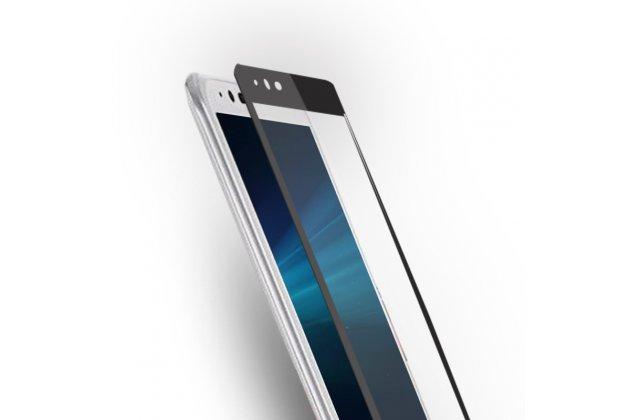 3d защитное изогнутое стекло с закругленными изогнутыми краями которое полностью закрывает экран / дисплей по краям с олеофобным покрытием для lg x cam k580ds