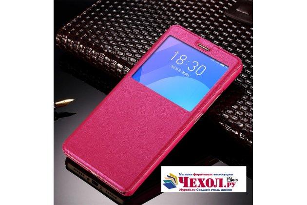Чехол-книжка для meizu m6 note розовый с окошком для входящих вызовов водоотталкивающий